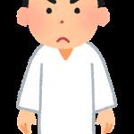 yurei_youngman2_angry